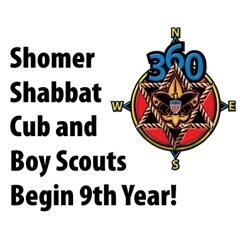 boy cub scout troop pack 360 kickoff