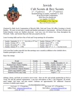 BHTROOP360-2016-2017-flyer